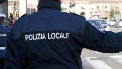 Photo of ISTITUITO L'OSSERVATORIO REGIONALE SULLA POLIZIA LOCALE
